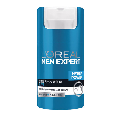 欧莱雅(LOREAL)男士水能保湿滋润乳50ml 滋润营养;保湿补水 任何肤质 男士适用 乳液 保湿乳