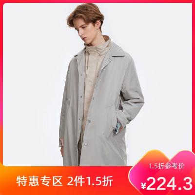 【1.5折價:224.3】商場同款馬克華菲秋冬新款男式棉服簡約質感中長款外套