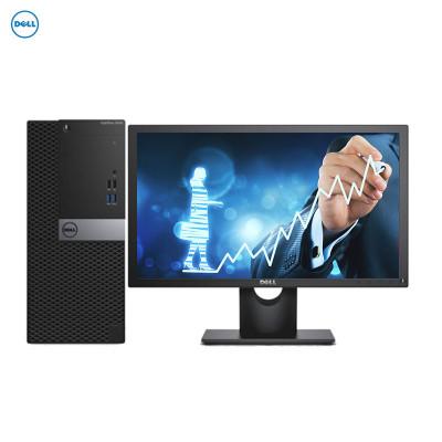 戴尔(DELL)Optiplex3050MT 商用台式电脑 21.5英寸显示器(Intel i5-7500 8GB 1TB DVD刻录 Win10H)商用办公 家用娱乐 性价比机