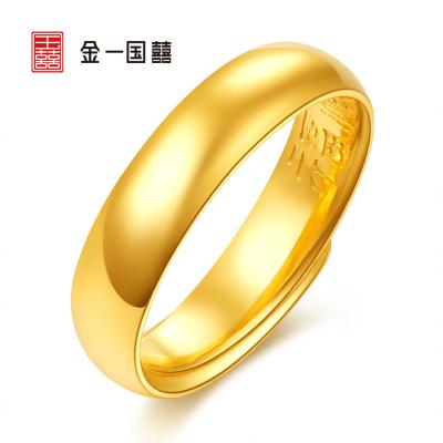金一國囍 足金天元黃金戒指男女通用款簡約百搭開口光面情侶對戒指環(計價) AAA001