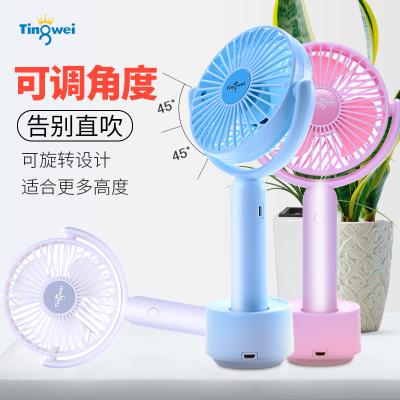婷微(Tingwei) 手持充電小風扇USB便攜式桌面風扇可移動辦公室靜音宿舍手持迷你風扇(藍色 1200mAh)