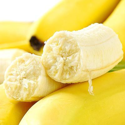 高山大香蕉10斤 芭蕉 水果 香焦