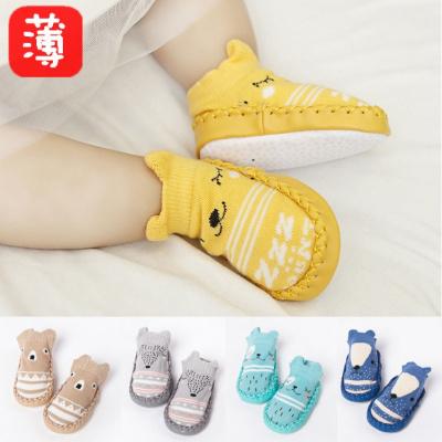 2020春秋薄款兒童地板襪子鞋短筒防滑軟底嬰兒男女通用寶寶學步鞋襪套兒童腳套