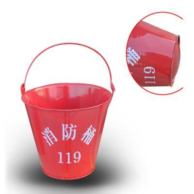消防桶/黃沙桶/水桶/加厚圓型烤漆消防鐵桶 消防器材(個)
