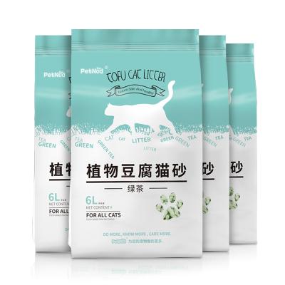 【四袋】PetNod绿茶植物豆腐猫砂6L细颗粒猫砂(一月中旬物流停,提前囤货)发四包猫砂