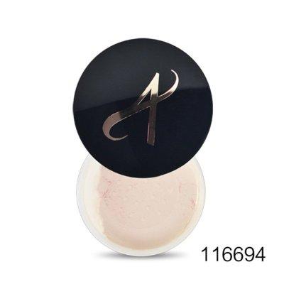 美國安利雅姿絲滑光感散粉蜜粉 保濕定妝彩妝化妝品116694