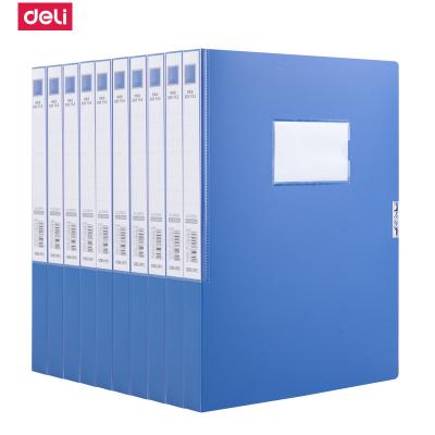 得力deli33512檔案盒塑料文件盒A4資料盒文件夾收納憑證辦公用品批發背寬75mm5個裝