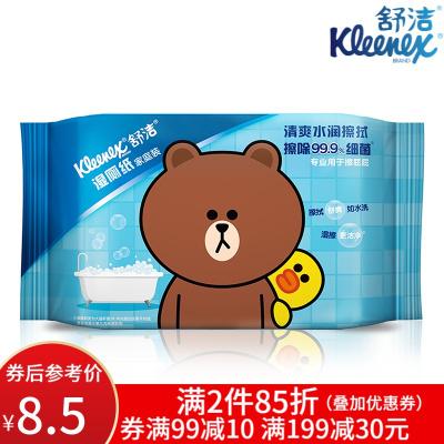 舒洁(Kleenex)LINE FRIENDS 湿厕纸 40片家庭装 擦除99.9%细菌 清洁湿纸巾湿巾可搭配卷纸卫生纸