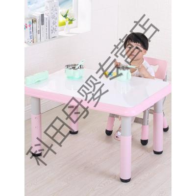 儿童桌椅套装幼儿园桌椅塑料游戏吃饭画画小桌子可升降宝宝学习桌应学乐