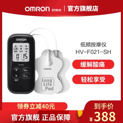 欧姆龙低频按摩仪HV-F021黑色多功能理疗仪 疏通经络按摩仪-----