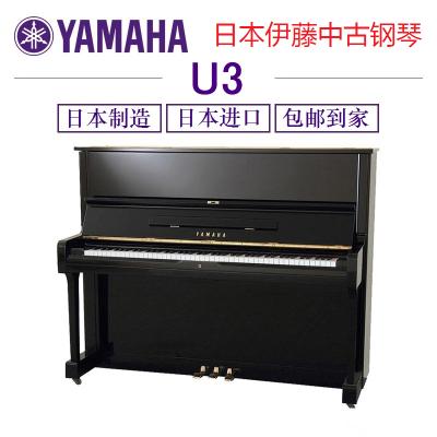 二手A+雅馬哈鋼琴YAMAHAU3A U3B U3C U3D U3E U3F U3G U3H U U3全新琴 桃花芯木色