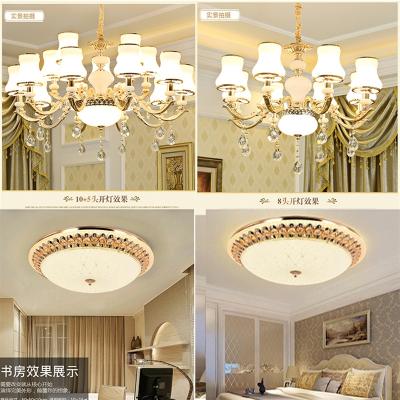 歐式吊燈全屋燈具套餐組合三室兩廳套裝簡歐客廳燈餐廳臥室燈 套餐十七(三室兩廳)