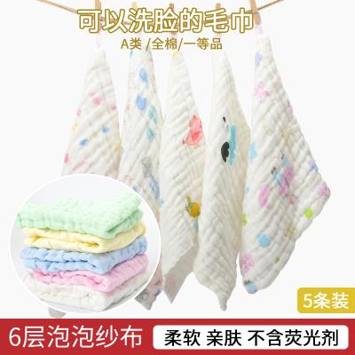 纱布毛巾宝宝口水巾纯棉柔软婴儿洗脸巾儿童小方巾手帕新生儿