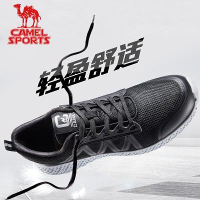 駱駝運動鞋男跑步鞋春夏季青少年百搭休閑鞋子情侶減震超輕便跑鞋