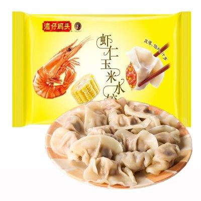 灣仔碼頭蝦仁玉米水餃 早餐食品 速凍蝦仁水餃 蝦仁玉米水餃600g