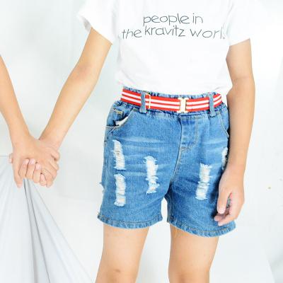 橡皮筋松紧皮带儿童腰带弹力裤子男童女童皮带 臻涩