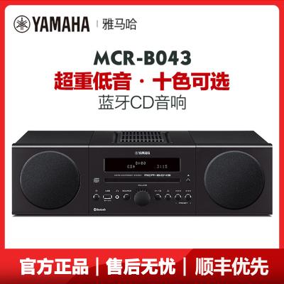 Yamaha/雅馬哈 MCR-B043 無線藍牙音響 CD播放器 桌面臺式組合音響家用低音炮音箱 黑色