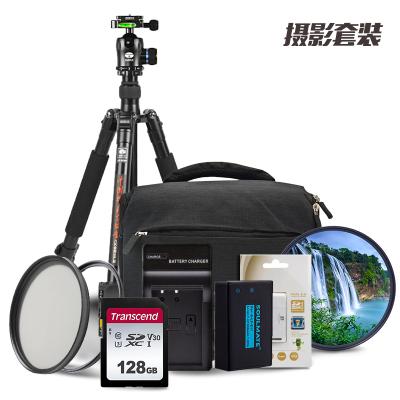 攝影包三 (單反相機6D2 /5D4 24-105/24-70鏡頭配件內存卡 數碼相機包 濾鏡 三腳架等套餐三) 的士客