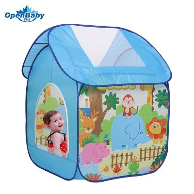 歐培(OPEN BABY)兒童帳篷室內玩具游戲房玩具屋 兒童游戲屋海洋球池 動物樂園款 藍色 送50球