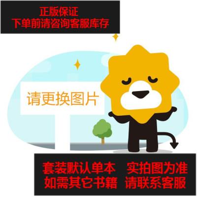 【二手8成新】國最新頂尖夜店 9787561146781