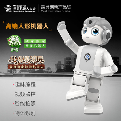 【12期任性付免息】优必选(UBTECH)悟空智能机器人儿童教育陪伴学习4G通话拍照便携高端人形机器人