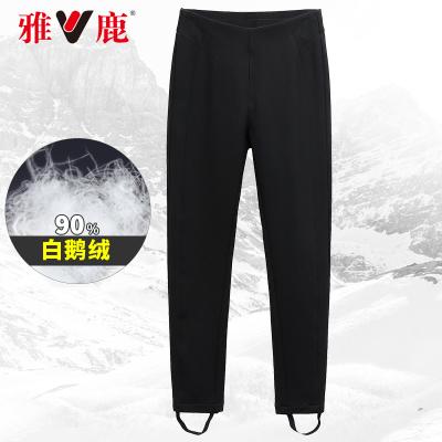 yaloo/雅鹿羽絨褲女外穿高腰加厚白鵝絨修身顯瘦大碼冬季保暖褲D