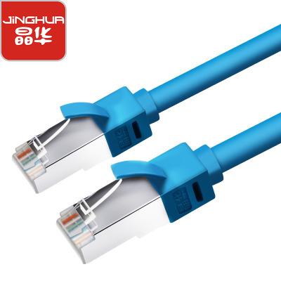 晶華 超六類千兆筆記本電腦網絡寬帶線連接線雙屏蔽跳線 純銅cat6類路由器連接線 藍色W130G