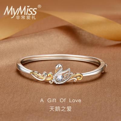 MyMiss 天鵝之愛925銀鍍鉑金手鐲女韓版時尚銀飾品 情人節生日送女友