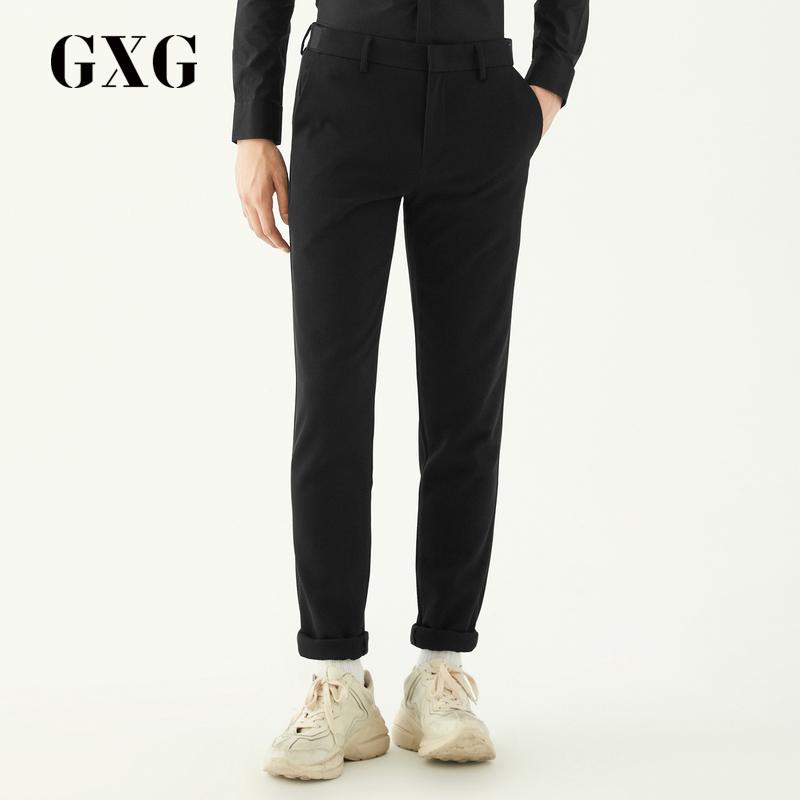 ¥gxg男装 2018秋季新品韩版潮流黑色针织长裤休闲裤男#ga102034e