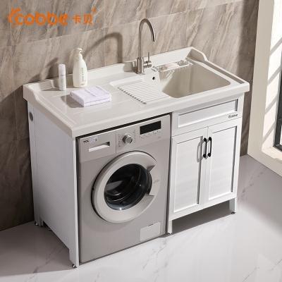 卡贝太空铝浴室柜一体阳台洗衣机柜子台盆柜组合洗衣柜伴侣洗衣池 经典白1.3米-左