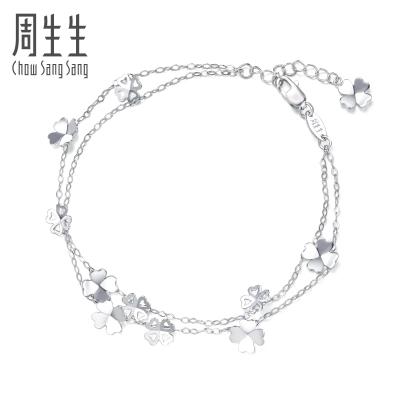 周生生(CHOW SANG SANG)Pt950心影四叶草铂金手链女士 54284B定价