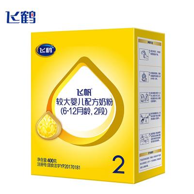 飞鹤(FIRMUS) 飞帆 较大婴儿配方奶粉 2段(6-12个月适用)400克盒装