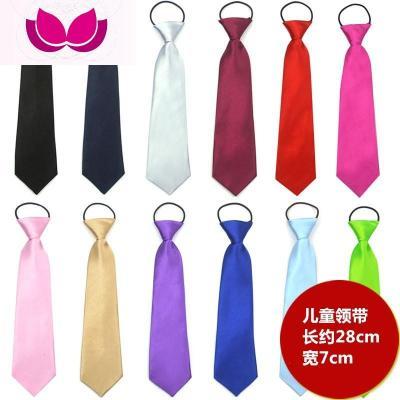 韩版潮礼服表演领带 儿童领带男童女童宝宝皮筋小领带 懒人领带