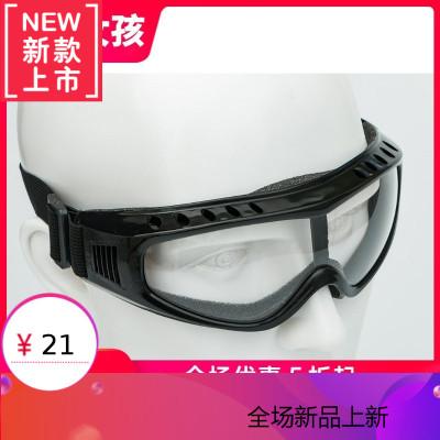 工業洋蔥器神眼鏡防灰透明風鏡防辣粉塵廚房實驗室切防塵騎行防煙