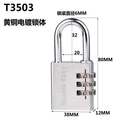 实心铜密码锁34位挂锁行李箱包健身房大小密码锁挂锁铜密室
