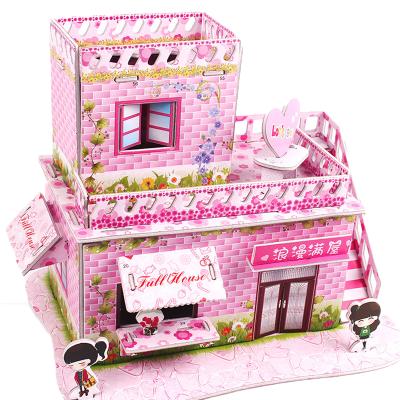 卓譽 兒童益智 3d立體拼圖 紙質玩具多款房屋建筑模型 浪漫滿屋3歲以上200立體紙模