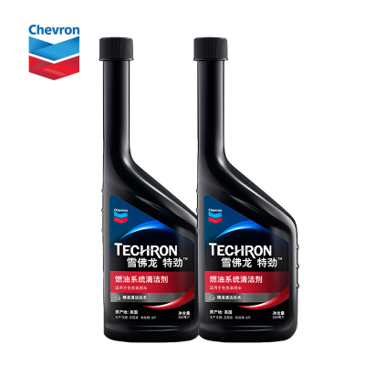 雪佛龙特劲tcp汽油添加剂发动机清洗清除积炭节油燃油宝美国进口355ML*2瓶