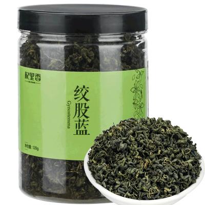 杞里香 養生茶飲 陜西平利新茶 深山嫩葉絞股藍龍須茶120g/罐