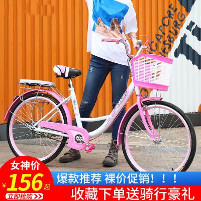自行车女士成年人车男代步轻便学生用复古通勤淑女式普通老式单车复古自行车便携轻巧轻便脚踏车男女变速脚踏车可带人