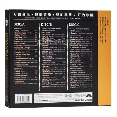 2020格萊美音樂提名金曲 歐美流行音樂英文歌曲汽車載cd碟片光盤
