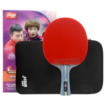 紅雙喜DHS乒乓球成品拍四星橫拍雙面反膠碳素底板R4002C反膠弧圈快攻