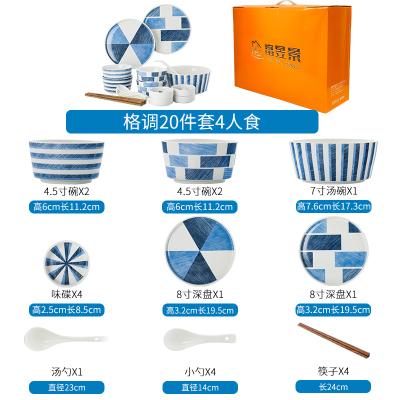 富昱景 景德鎮陶瓷餐具套裝 微波烤箱適用輕奢及北歐風格 家用碗盤碟套裝 送人佳選
