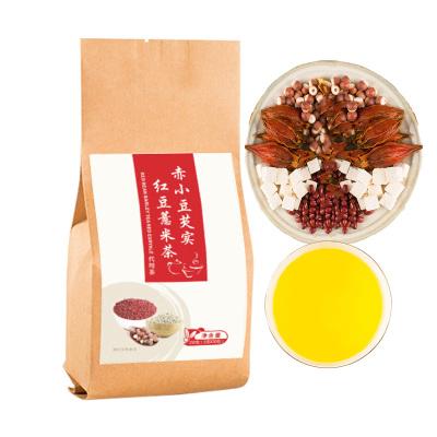 【買2送1】紅豆薏米芡實茶飲赤小豆薏仁茶苦蕎大麥茶