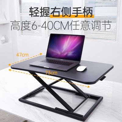 站立式工作臺站著辦公臺式電腦升降桌上桌面增高架筆記本立式支架