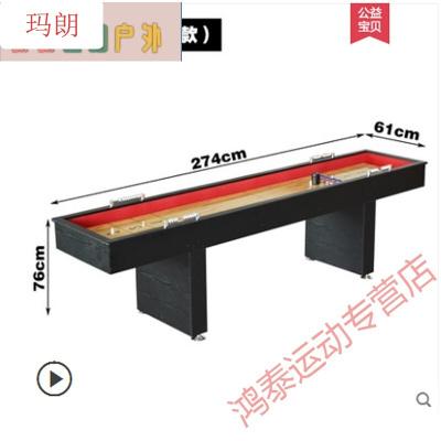 因樂思(YINLESI)沙弧球臺標準沙弧球桌球桌上沙狐球 沙壺球桌 全國SN7653