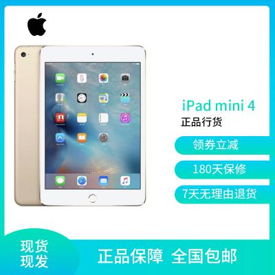 【二手9成新】Apple iPad mini 4 苹果迷你平板电脑7.9英寸 银色 128GB(wifi版)