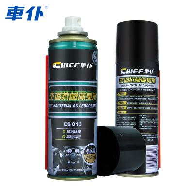 車仆 CHIEF 汽車空調清洗劑殺菌除臭劑免拆清洗劑車內空調清潔除臭劑