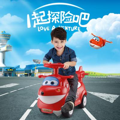 超级飞侠儿童扭扭车 1-3婴儿溜溜车 可坐骑摇摇车宝宝滑行玩具车