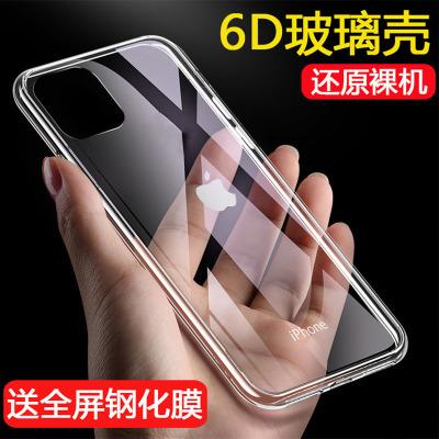 圣幻 苹果11pro手机壳iPhone XS Max玻璃iPhoneX轻薄XR透明防摔套iPhone 6/7/8plus