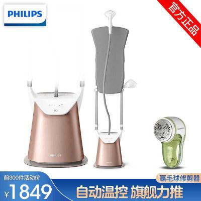 飛利浦 (Philips) 蒸汽掛燙機 GC627/68 家用手持/掛式電熨斗雙桿帶燙衣板2200W五檔調節熨衣